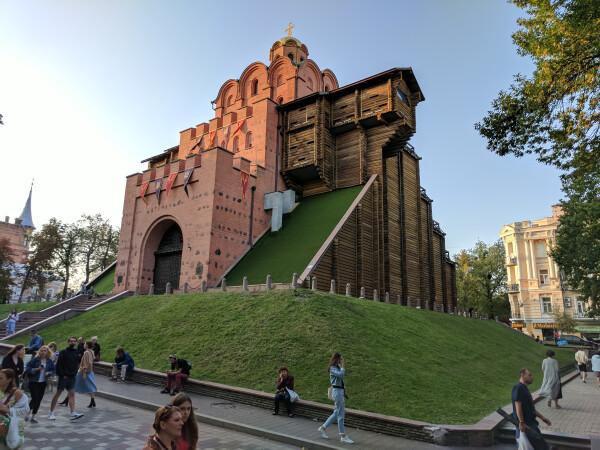 The golden gate in Kiev